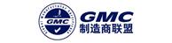 万氏兄弟3D画合作伙伴-制造商gmc