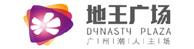 万氏兄弟3D画合作伙伴-地王广场