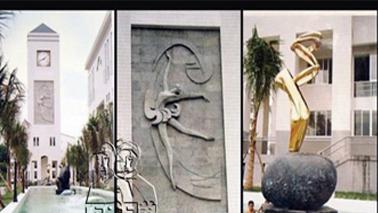 现代景观雕塑