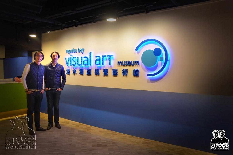 万氏兄弟香港3D立体画艺术馆