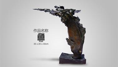 雕塑《鱼》