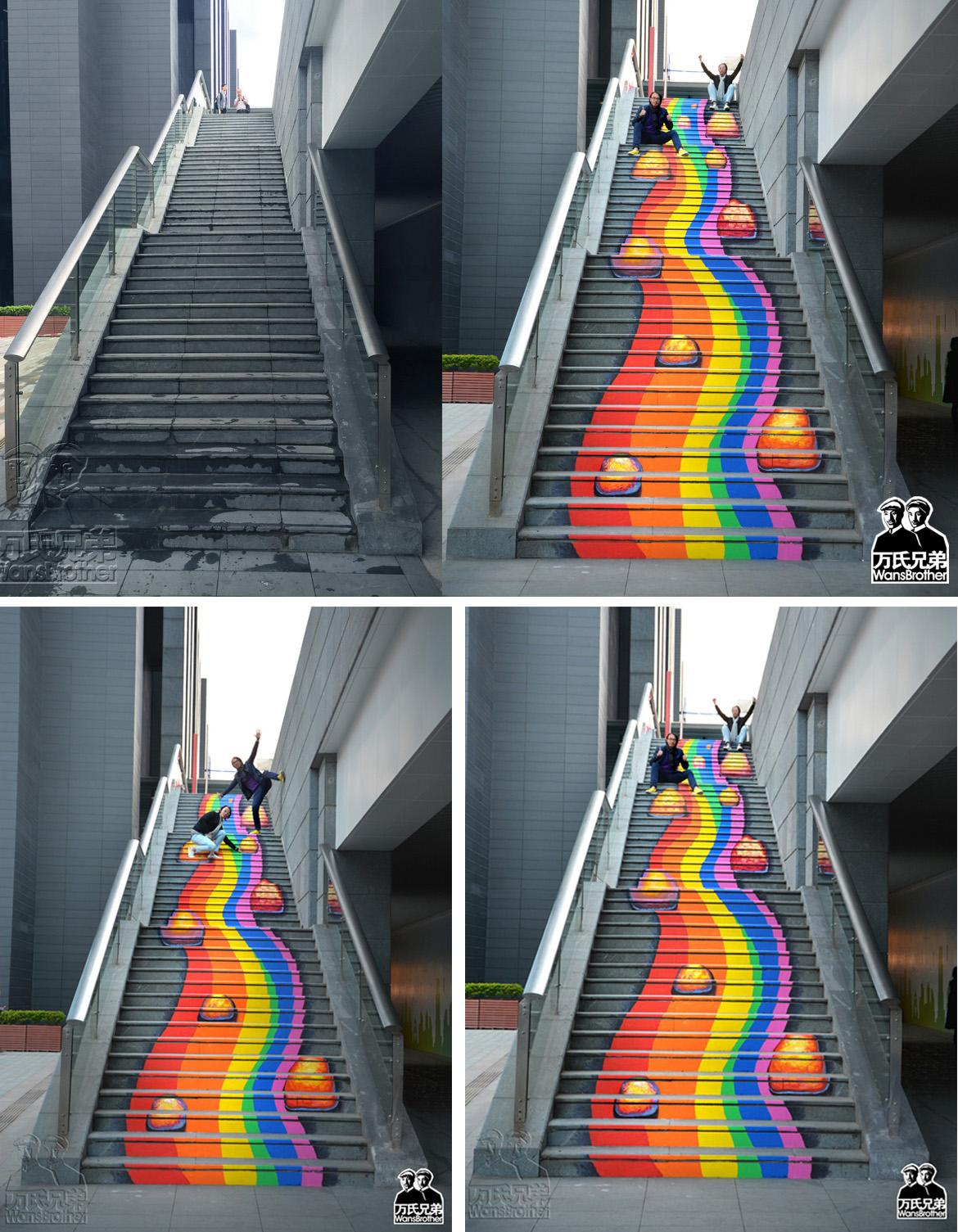 3d错觉楼梯 - 3d地画 - 3d画|3d立体画|万氏兄弟3d画