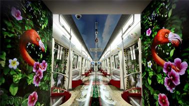 3D地铁《平安广佛号》