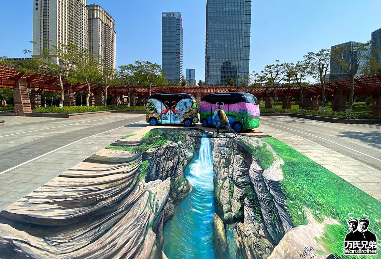 3d画装置《自然世界》