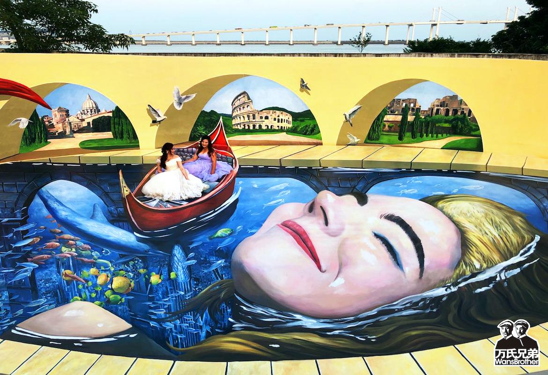 澳门的渔人码头巨幅3d画、4d画